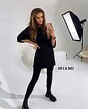 Жіночий стильний спортивний костюм з лосинами і подовженою кофтою (Норма), фото 3