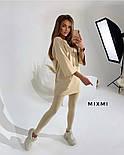 Жіночий стильний спортивний костюм з лосинами і подовженою кофтою (Норма), фото 4