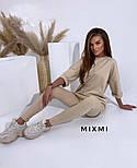 Жіночий стильний спортивний костюм з лосинами і подовженою кофтою (Норма), фото 5
