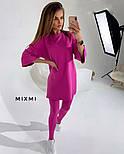 Жіночий стильний спортивний костюм з лосинами і подовженою кофтою (Норма), фото 6