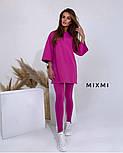 Жіночий стильний спортивний костюм з лосинами і подовженою кофтою (Норма), фото 7