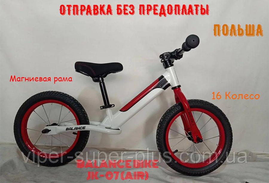 ⭐✅Детский беговел Crosser BALANCE bike JK-07 (AIR) 16 дюймов Белый