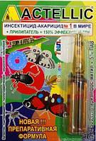 Инсектицид Актеллик 1 амп (7 мл)