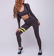 Женский спортивный костюм для фитнеса Asalart Jaely