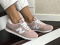 Женские замшевые кроссовки New Balance 574 пудра Демисезонные Весенние кроссовки нью бэланс 574 (38,41)