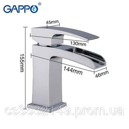 Змішувач для умивальника Gappo JACOB G1007-20, фото 2