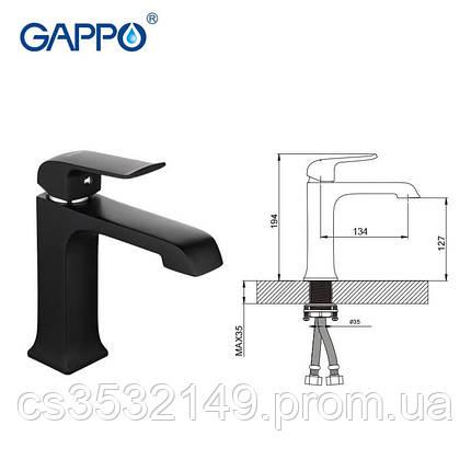 Змішувач для умивальника Gappo AVENTADOR G1050 Чорний, фото 2