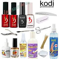 Стартовый набор для маникюра Kodi Professional без лампы с инструментами для маникюра