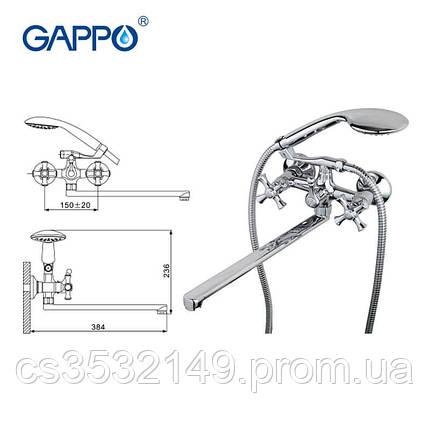 Смеситель для ванны Gappo POLLMN G2242, фото 2