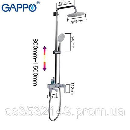 Душова система / стійка Gappo TOMAHAWK G2402-8 Білий/Хром, фото 2