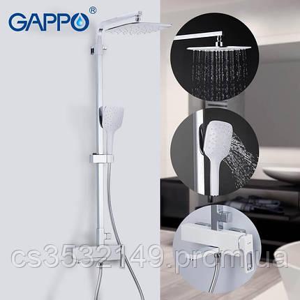 Душова система / стійка Gappo FUTURA G2417-8 Білий/Хром, фото 2