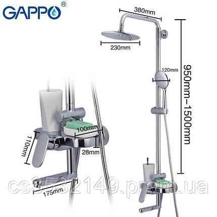 Душова система / стійка Gappo FURAI G2419, фото 2