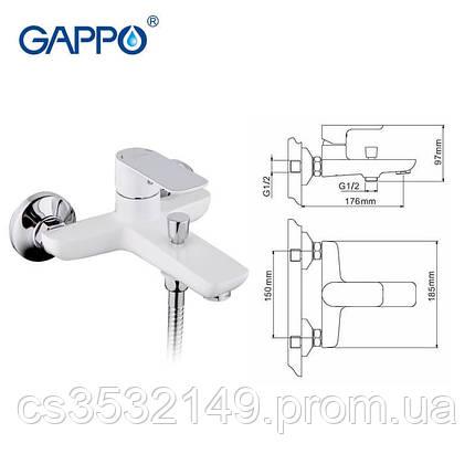 Змішувач для ванни Gappo NOAR G3048 Білий/Хром, фото 2