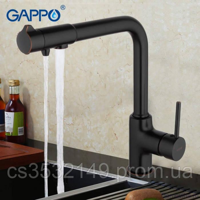 Змішувач для кухні з підключенням до фільтру Gappo G4390-10 Чорний
