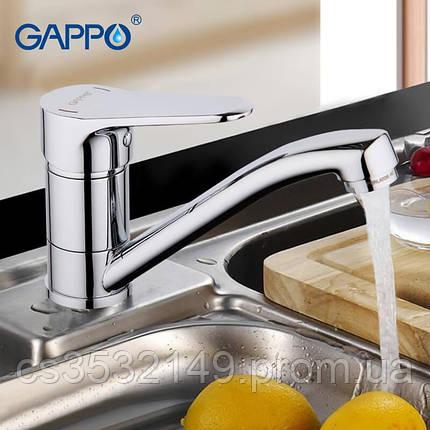 Смеситель для кухни Gappo VANTTO G4536, фото 2