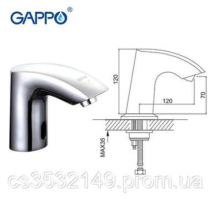 Змішувач для умивальника сенсорний Gappo G518, фото 2