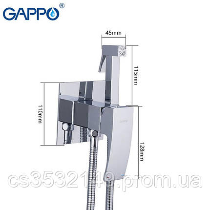 Змішувач для для гігієнічного душу вбудований Gappo JACOB G7207-1, фото 2