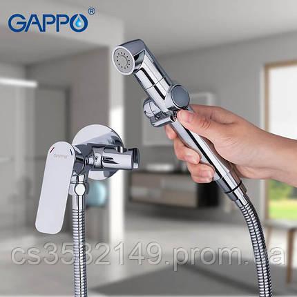 Смеситель для гигиенического душа встраиваемый Gappo NOAR G7248-1, фото 2