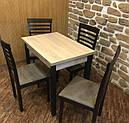 Стіл кухонний розкладний обідній Прага дуб сонома - венге 90*60(120)*75см, фото 2