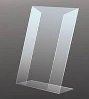 Менюхолдер А5 формата вертикальный