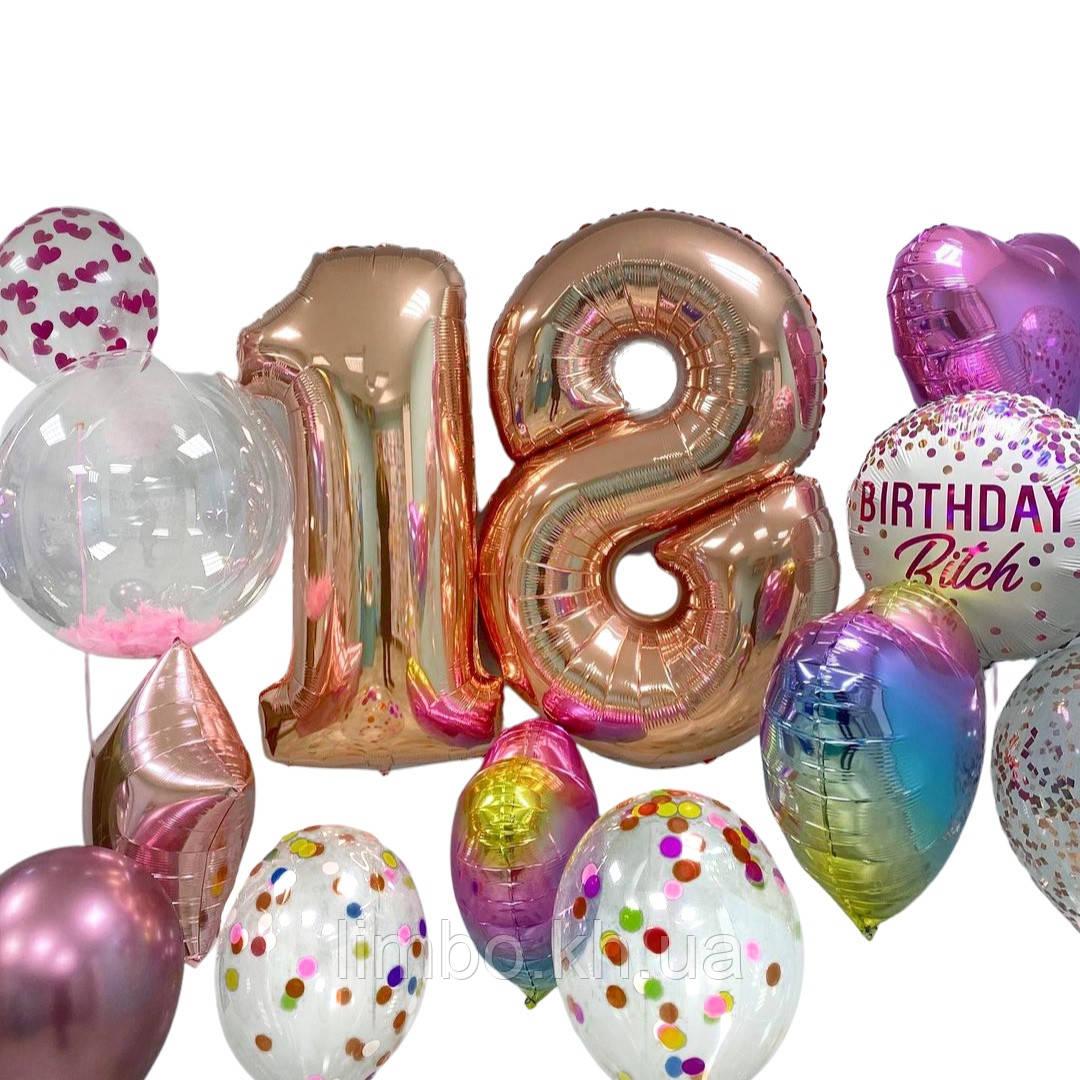 Шарики девочке на день рождения и фольгированные цифры 18