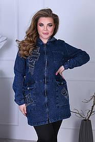 Куртка джинсовая на молнии с капюшоном Больших размеров (46,48,50,52,54)
