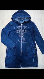 Куртка джинсовая застежка молния капюшон Больших размеров (46,48,50,52,54)