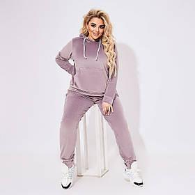 Велюровый женский спортивный костюм Фиолетовый Большого размера