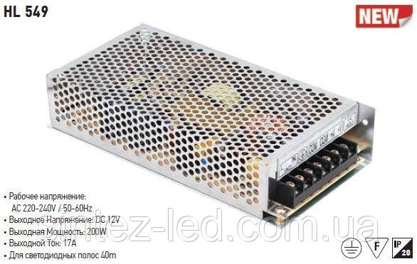 Блок питания Horoz HL549 12В; 17А; 200 Вт Код.56116, фото 2