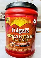 Молотый кофе Folgers Breakfast Blend