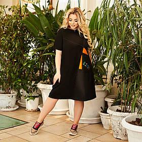 Женское нарядное платье свободного кроя Большие размеры
