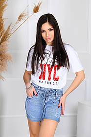 Шорты джинсовые р.42, 44, 46, 48, 50