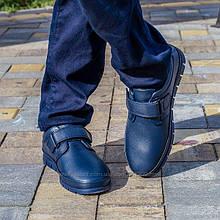 Туфлі, мокасини для хлопчиків