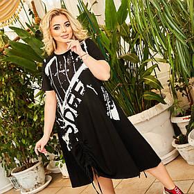 Женское нарядное платье свободного кроя принт буквы Большие размеры