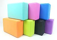 Блок для йоги EVA пена гипоаллергенный 23*15*7.5 см цвет в ассортименте. Кирпичики для йоги. Йога блок