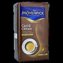 Кофе молотый Movenpick Caffe Crema 500g 100% Arabica