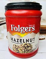 Кофе молотый Folgers Hazelnut ореховый аромат