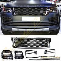 Комплект решеток Autobiography Black для Range Rover VOGUE L405 2018+