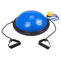 BOSU балансировочная платформа синяя до 120 кг 60 см с эспандерами
