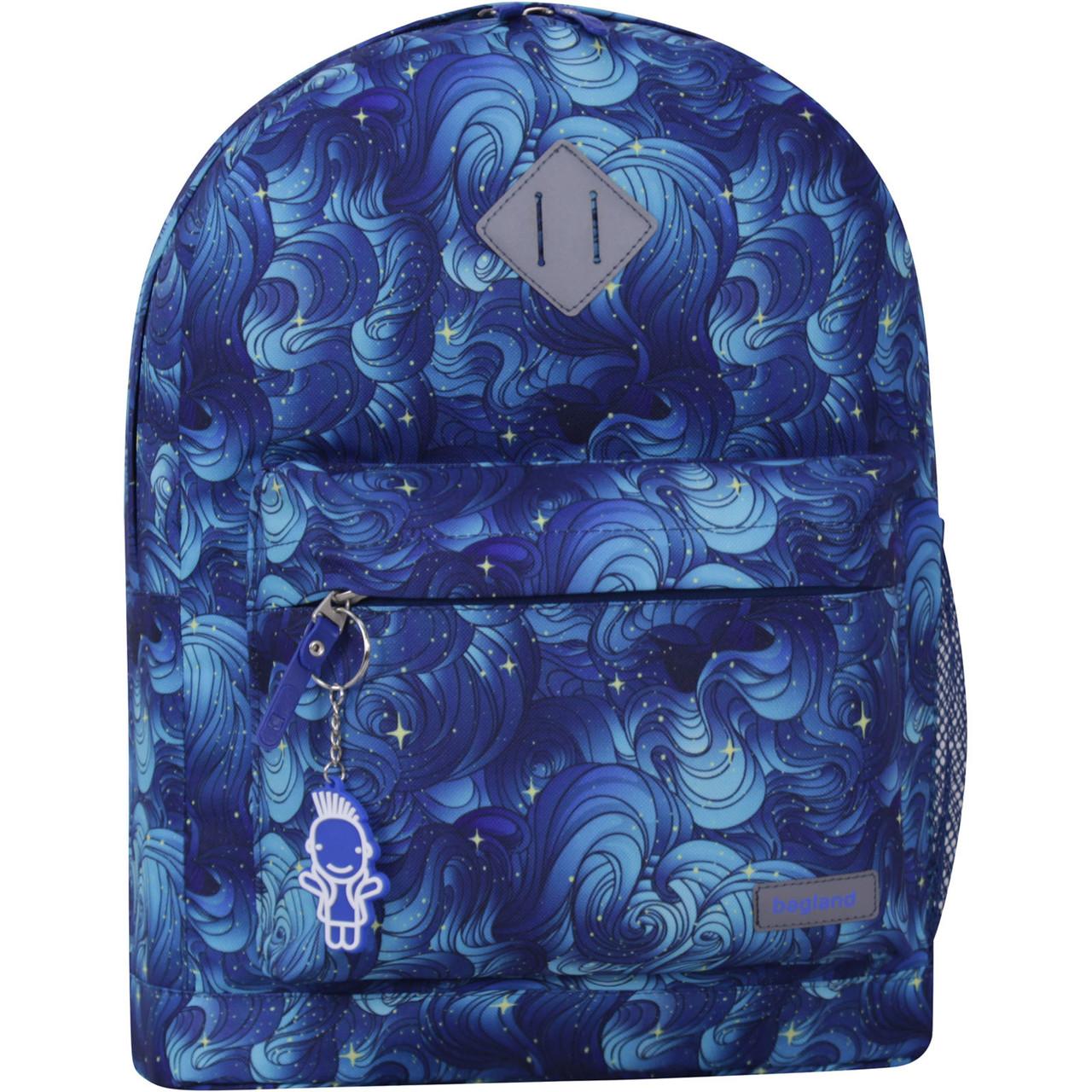 Рюкзак тканевый женский городской молодежный принт абстрактный Bagland 987 (00533664)