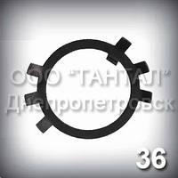 Шайба 36 ГОСТ 11872-89 стопорная многолапчатая