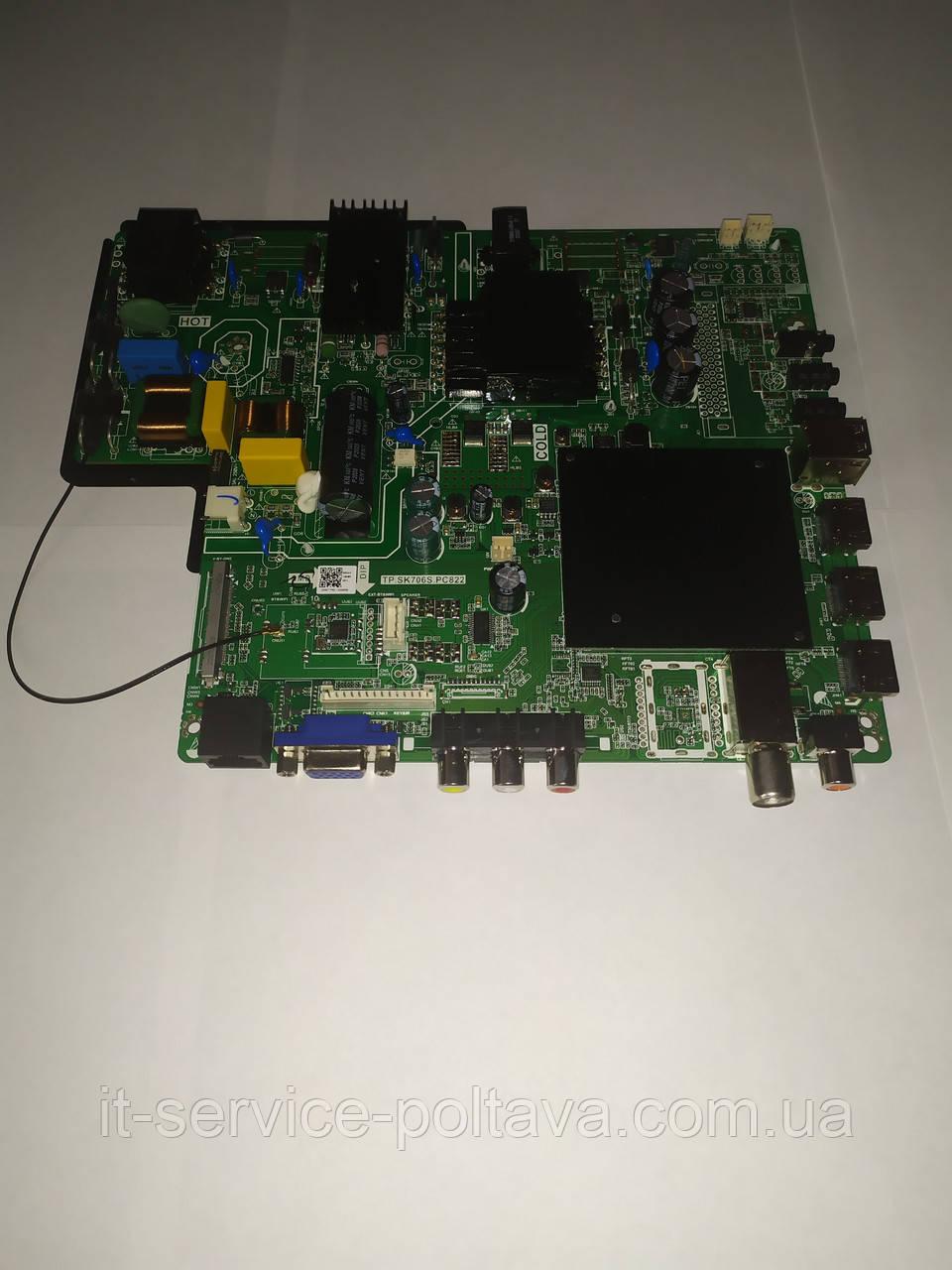 Материнська плата (Main Board) TP.SK706S.PC822