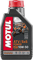 Масло моторне Motul ATV-SXS POWER 4T 10W50 (1L)