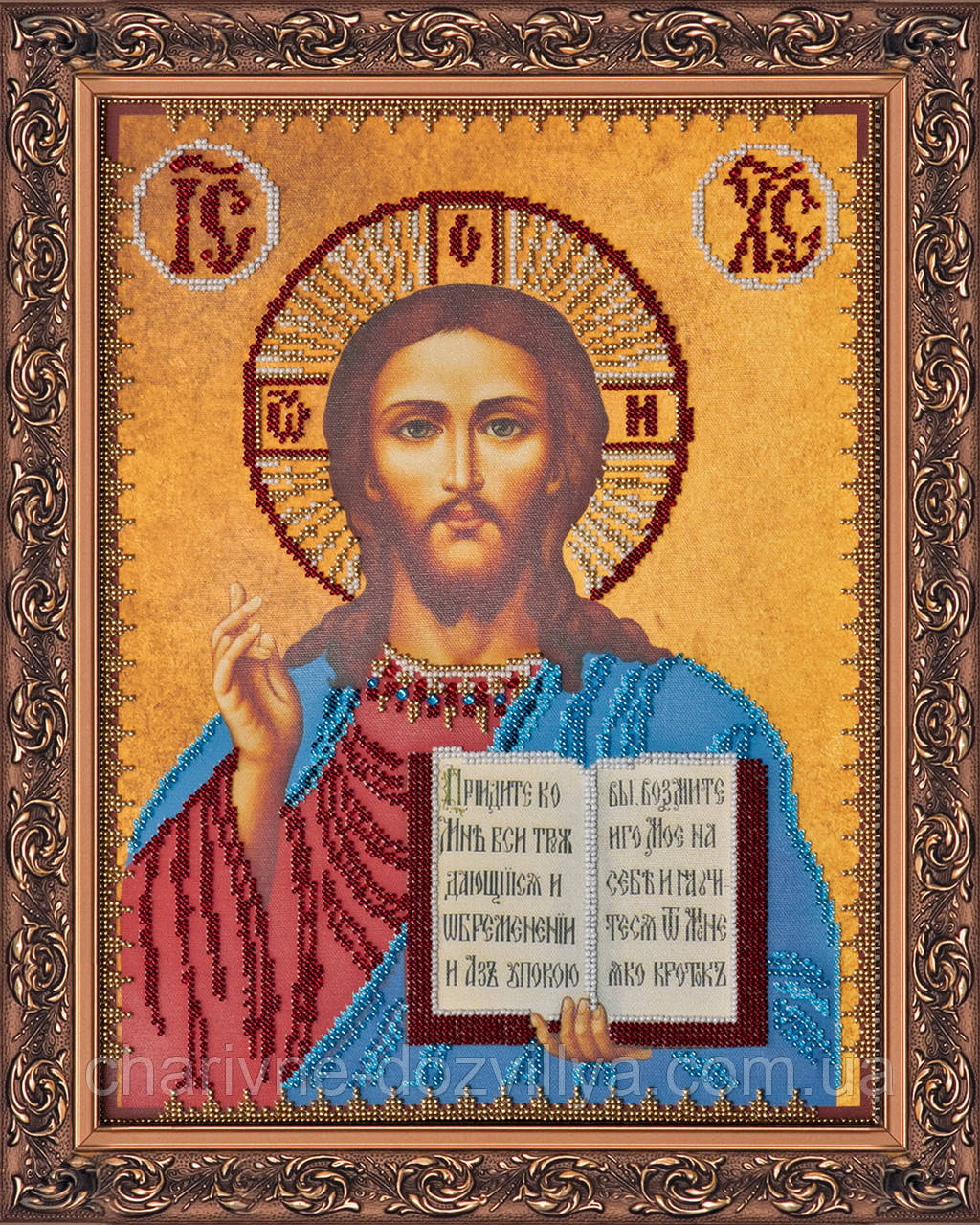 """Набор для вышивания бисером икона """"Христос Спаситель"""""""