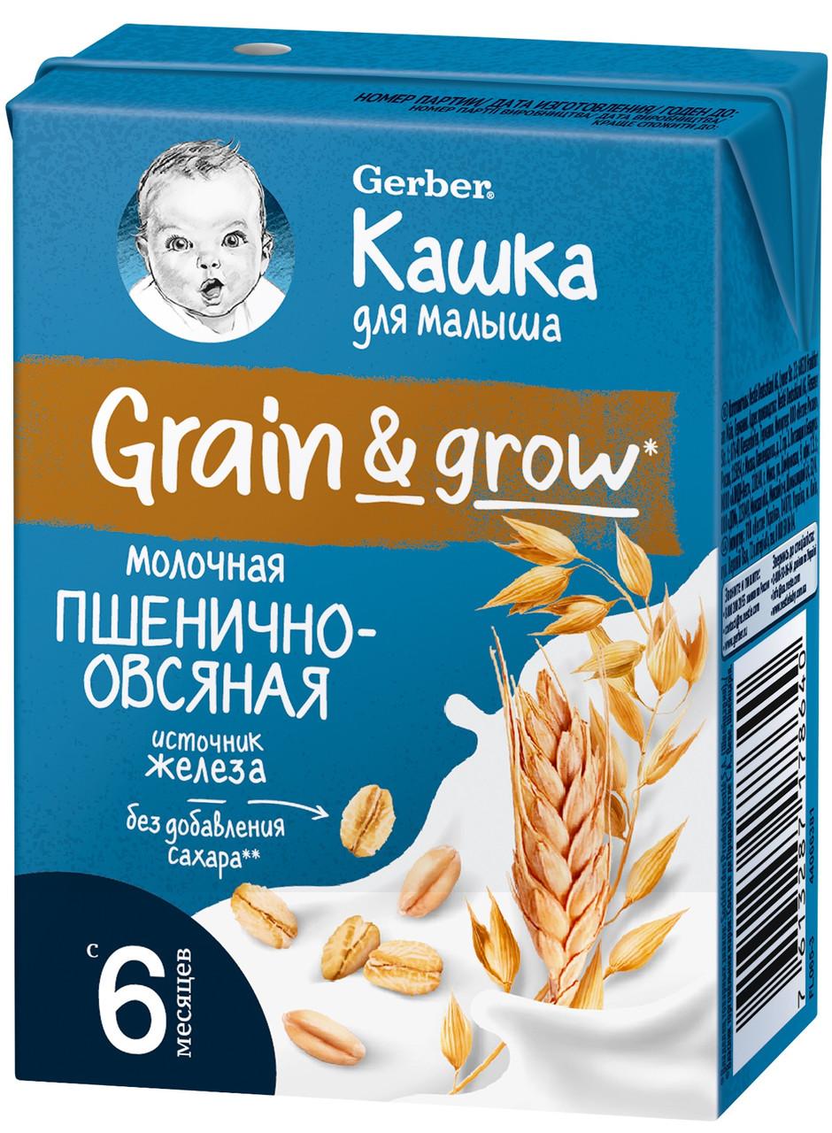 Каша молочная, жидкая Пшенично-овсяная готовая к употреблению Gerber®(Гербер) с 6 месяцев ,200 мл.