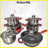 Набор кухонной посуды из нержавеющей стали German Family GF-2024, Набор кастрюль с крышками, Набор посуды