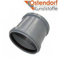 Муфта надвижная HTU ПП 110 Ostendorf (Osma) Германия раструбная с уплотнительными кольцами серая