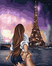 Скажи Парижу Да! 40*50см Brushme Картина по номерам Премиум Париж Эйфелева башня