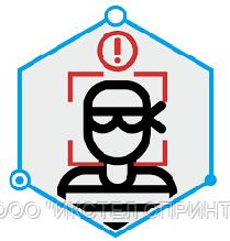 ПО Лицензия TRASSIR Theft Prevention