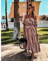 Пудровое  платье мидакси с открытыми плечами из прошвы